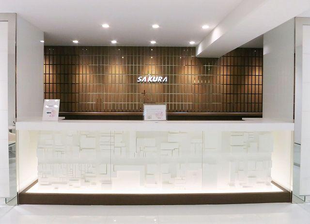 株式 会社 sakura